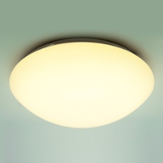 Mantra ceiling light ZERO 25cm 3000K 25cm