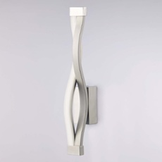 Mantra wall light SAHARA, Item no. 43915