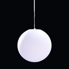 Mantra Pendelleuchte OUTDOOR BALL SMALL klein