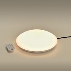 SLV LIPSY 36 M COLOR CONTROL ceiling light RGBW, Item no. 43358